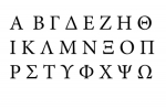 The Greek language is pretty hard to understand if you've never studied it.  Image courtesy of David Castillo Dominici / freedigitalphotos.net.